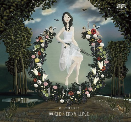 1st album world s end village michiru official site